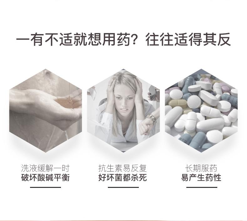 碧维斯Biocyte女性益生菌3盒装妇科胶囊调理私处霉菌乳酸杆菌护理 ¥477.00 产品中心 第10张