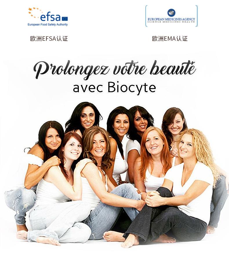 法国Biocyte天然蜂胶姜黄柠檬排毒抗菌热饮提高免疫力正品 ¥188.00 产品中心 第8张