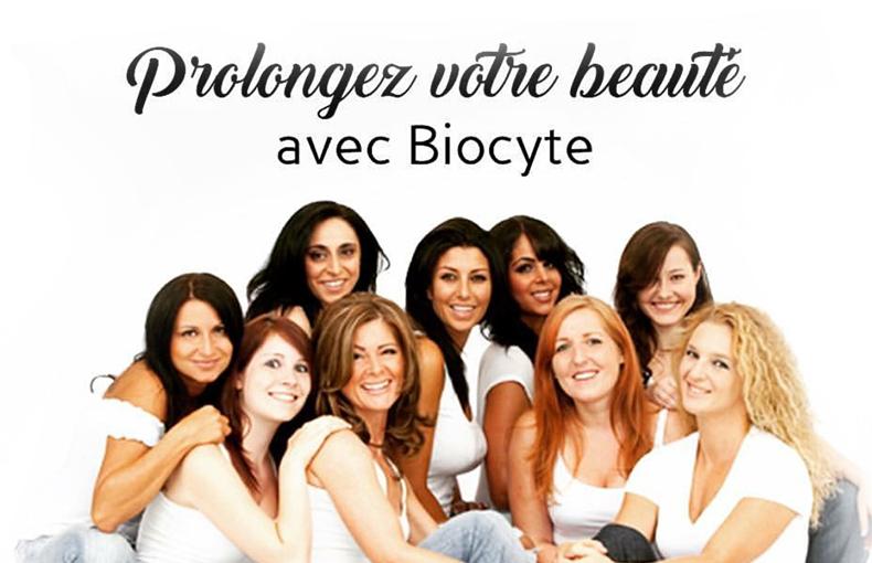 法国Biocyte鱼胶原蛋白肽粉可可味正品美白抗衰老养颜修复型进口 ¥288.00 产品中心 第13张