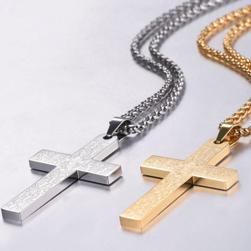 经文十字架项链男毛衣链送配链手链