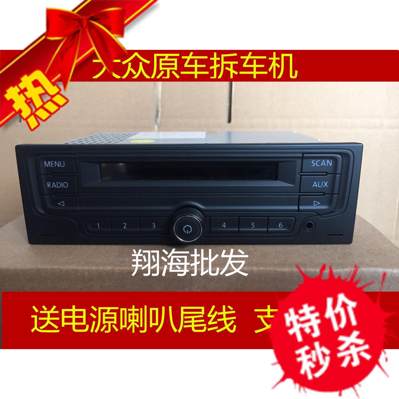 Спец. предложение volkswagen Автомобильное радио jetta (китай) ананас новый Santana polaris Poussin поддерживает AUX без Функция CD