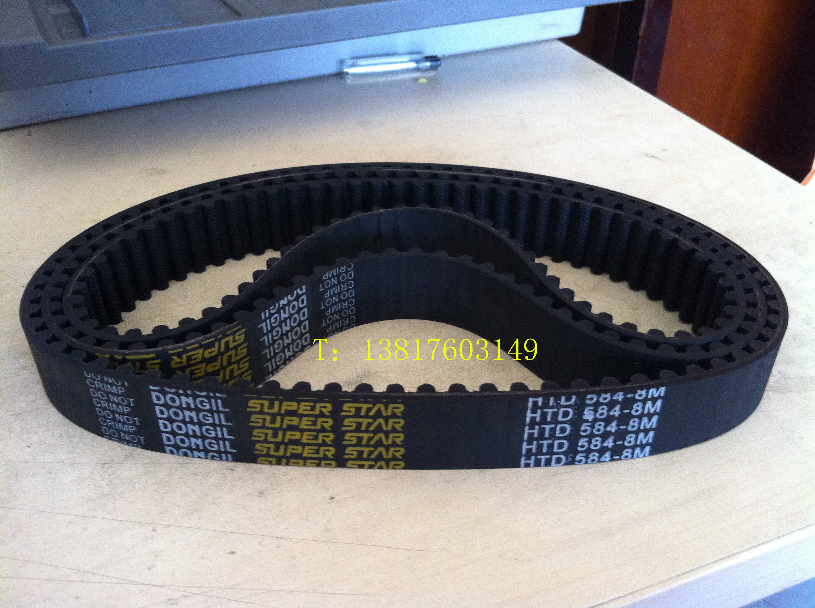橡胶圆弧齿皮带同步带HTD8M624,8M632,HTD8M640,8M656,HTD8M680