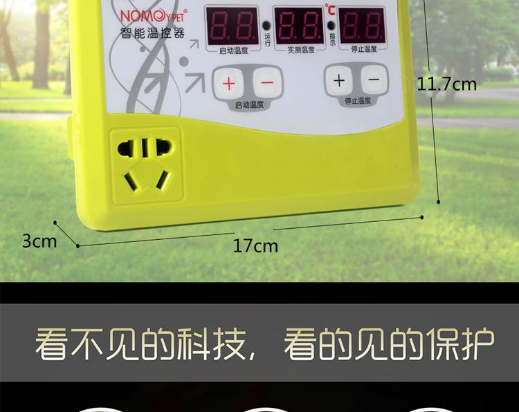 加熱燈泡 爬蟲陸龜刺猬蛇溫控器飼養箱恒溫器加熱UVA陶瓷燈加熱環境溫控器 時光機