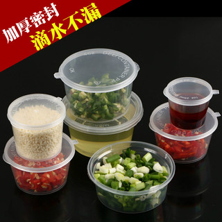 Disposable sauce box sauce cups chili soy sauce takeaway packaging seasoning box small plastic soup bowl with lid sealed