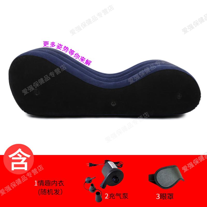 Секс-кровать Ma Zhen + электрический воздушный насос + глаза накладка + сексуальное нижнее белье