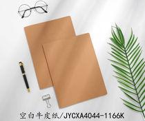 Simplified new Pure Kraft paper A5 B5A4 Multi-spec Course