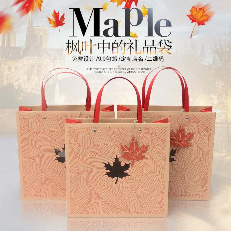 原创设计定做纸袋logo礼品袋茶叶手提袋定制加厚牛皮纸袋订做包邮