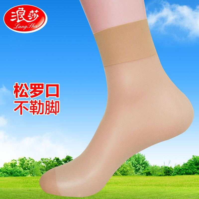 10双包邮浪莎松口丝袜薄款女袜中老年人袜子孕妇宽口短袜夏短丝袜