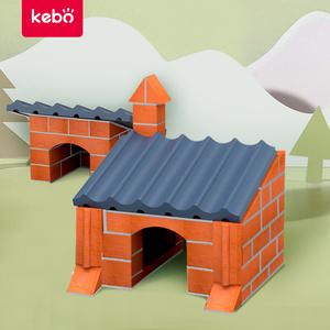 科博小小泥瓦匠水泥盖房子儿童益智玩具积木拼装手工制作diy模型