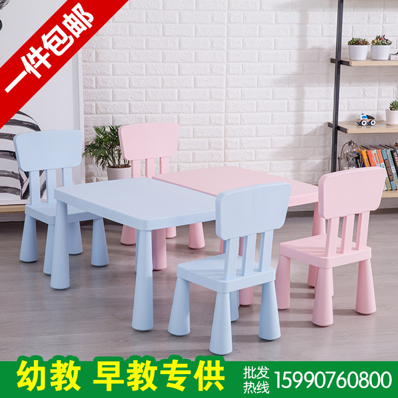 Childrenu0027s table and chairs set plastic combination early teaching small bench baby painting learning kindergarten long  sc 1 st  ChinaHao.com & USD 18.95] Childrenu0027s table and chairs set plastic combination early ...
