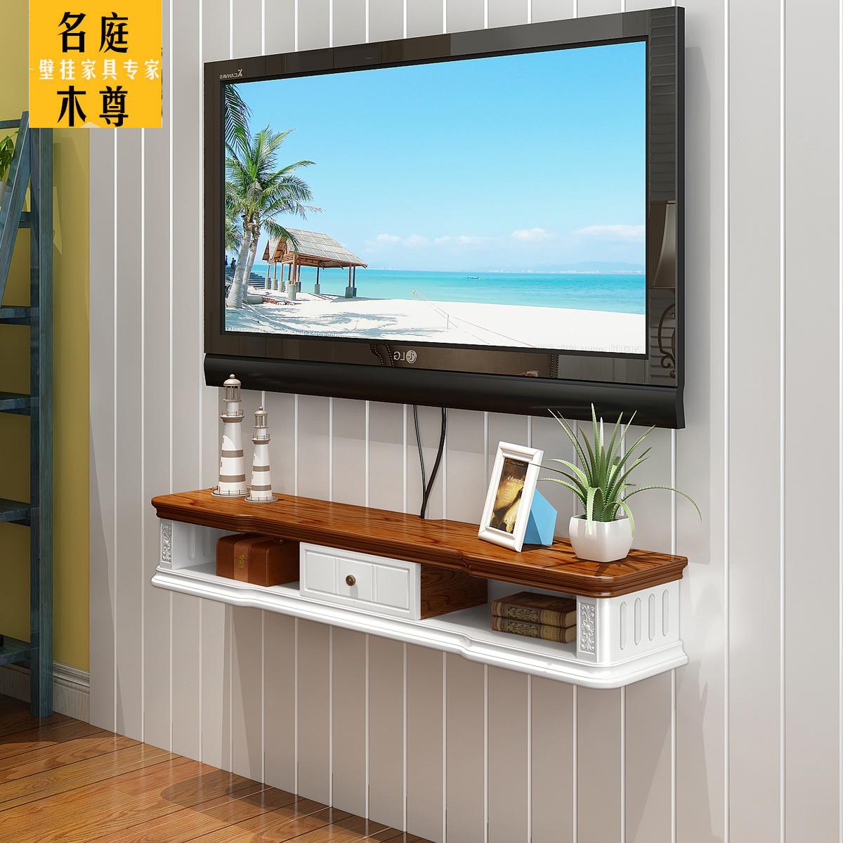 Paint European Wall Tv Cabinet Creative Set Top Box Racks Living Room Background Bedroom Simple Parion