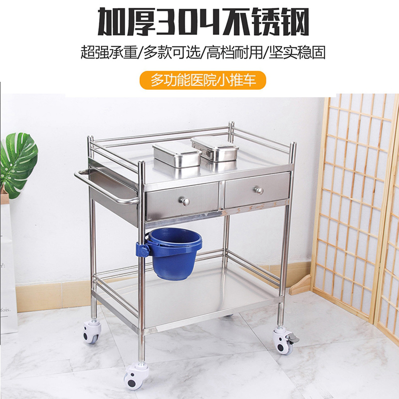 Stainless steel trolley Instrument trolley Tool cart Surgery cart Trolley Beauty salon instrument cart Rescue vehicle