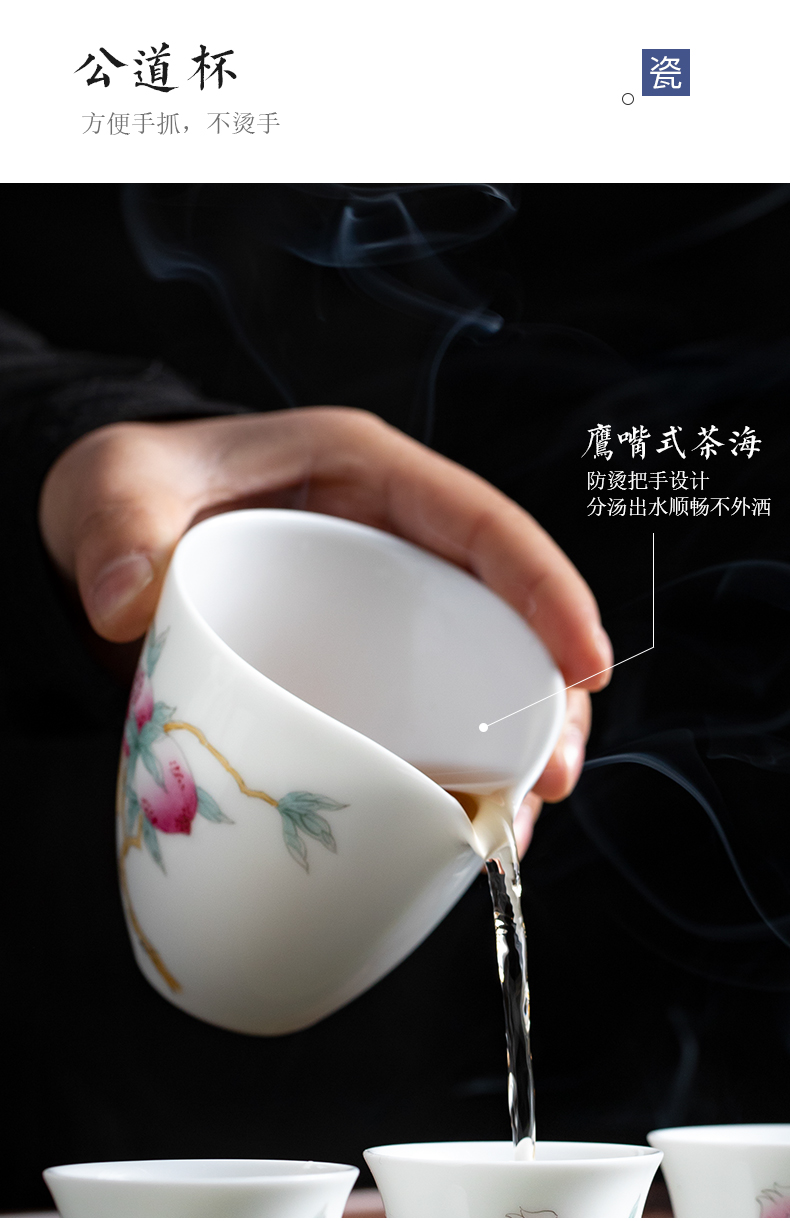 The Set of famille rose tea Set jingdezhen ceramic kung fu tea Set home a tureen six cups box away