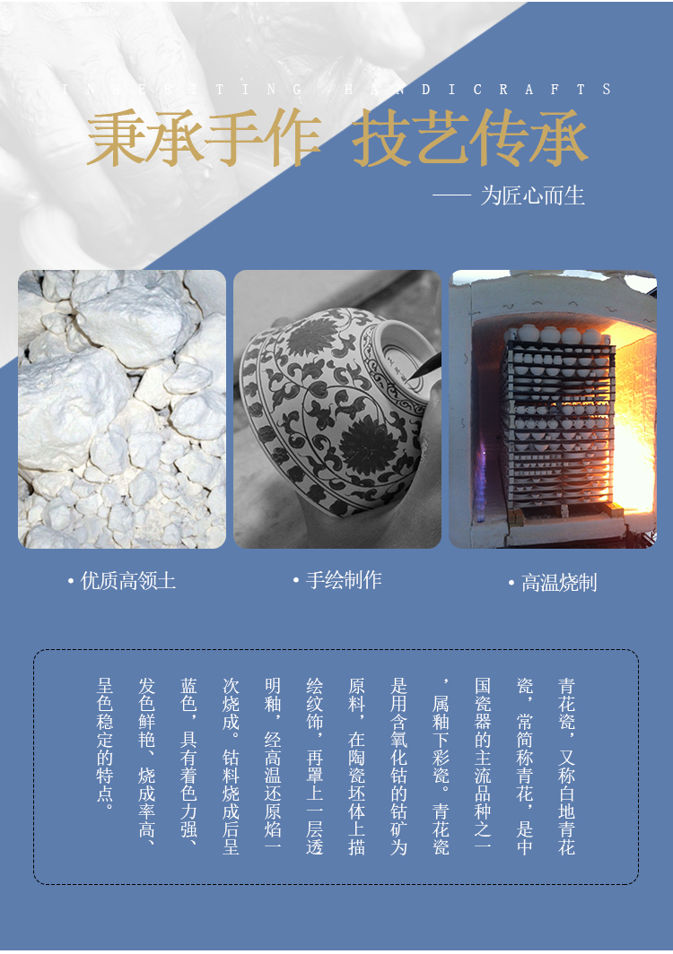 Jingdezhen ceramic fair hand - made porcelain cup manual kung fu tea tea cup points male cup with a handle