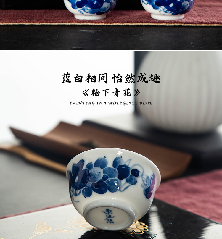 Blue and white sample tea cup kung fu tea set of jingdezhen ceramics single CPU master cup hand - made grapes under a single glaze color tea cups