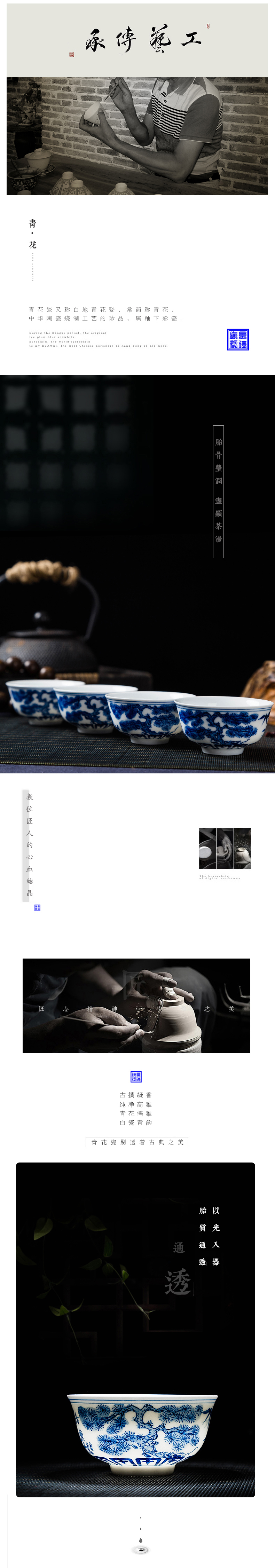 Jingdezhen hand - made kung fu tea set single CPU master of blue and white porcelain cup personal cup sample tea cup kung fu tea cup