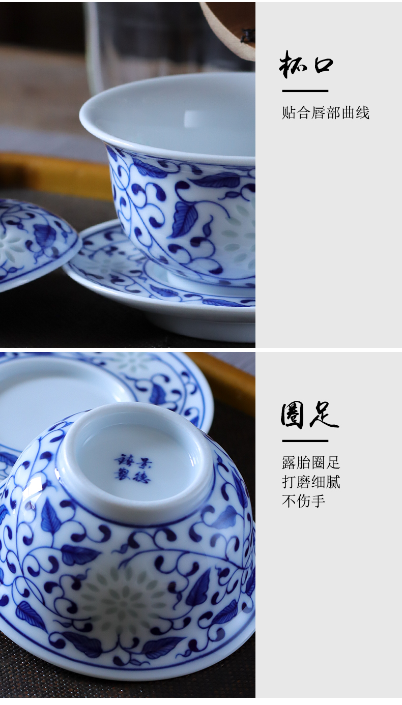 Blue and white and exquisite folk artists all hand wrapped branch three tureen jingdezhen ceramics single bowl is not hot