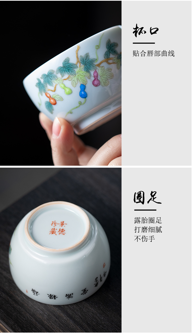 Hand - made pastel master cup of jingdezhen ceramic kung fu tea cup single CPU single household use sample tea cup