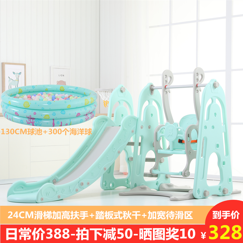 Letter mint green three-in-one + ball pool +300 balls