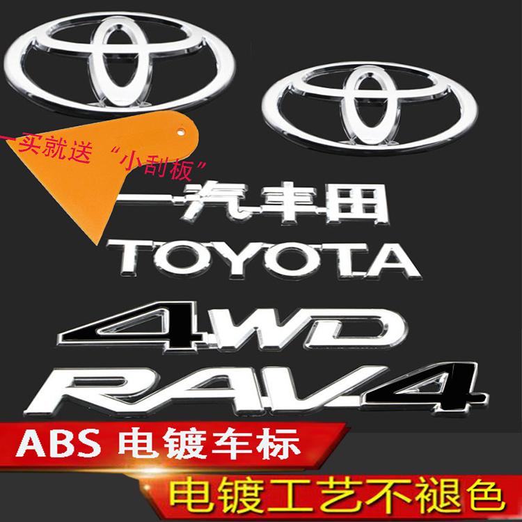 шильдик Car supplies RAV4 TOYOTA 4WD