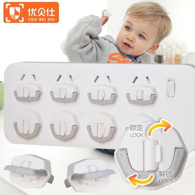 【优贝仕】儿童防触电插座保护盖