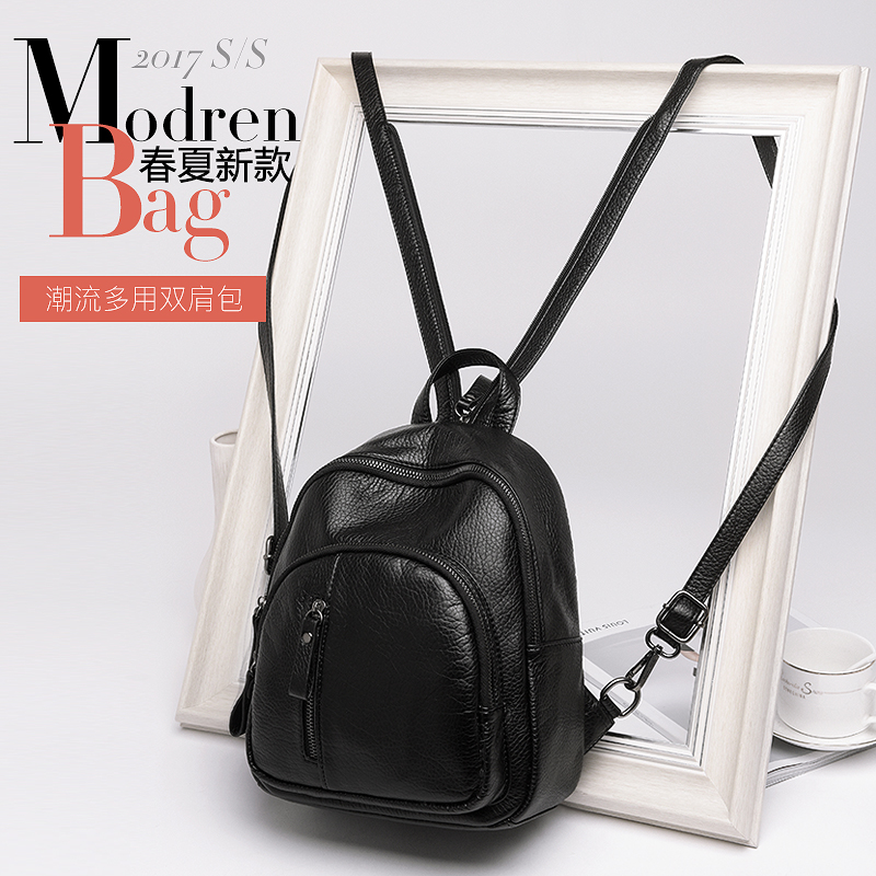 Bag female 2019 summer new fashion wild casual student zipper soft leather water repellent mini backpack