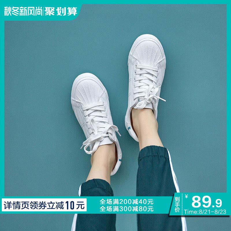 小白鞋女夏季透气平底鞋学生潮鞋2019新款百搭松糕板鞋贝壳单鞋
