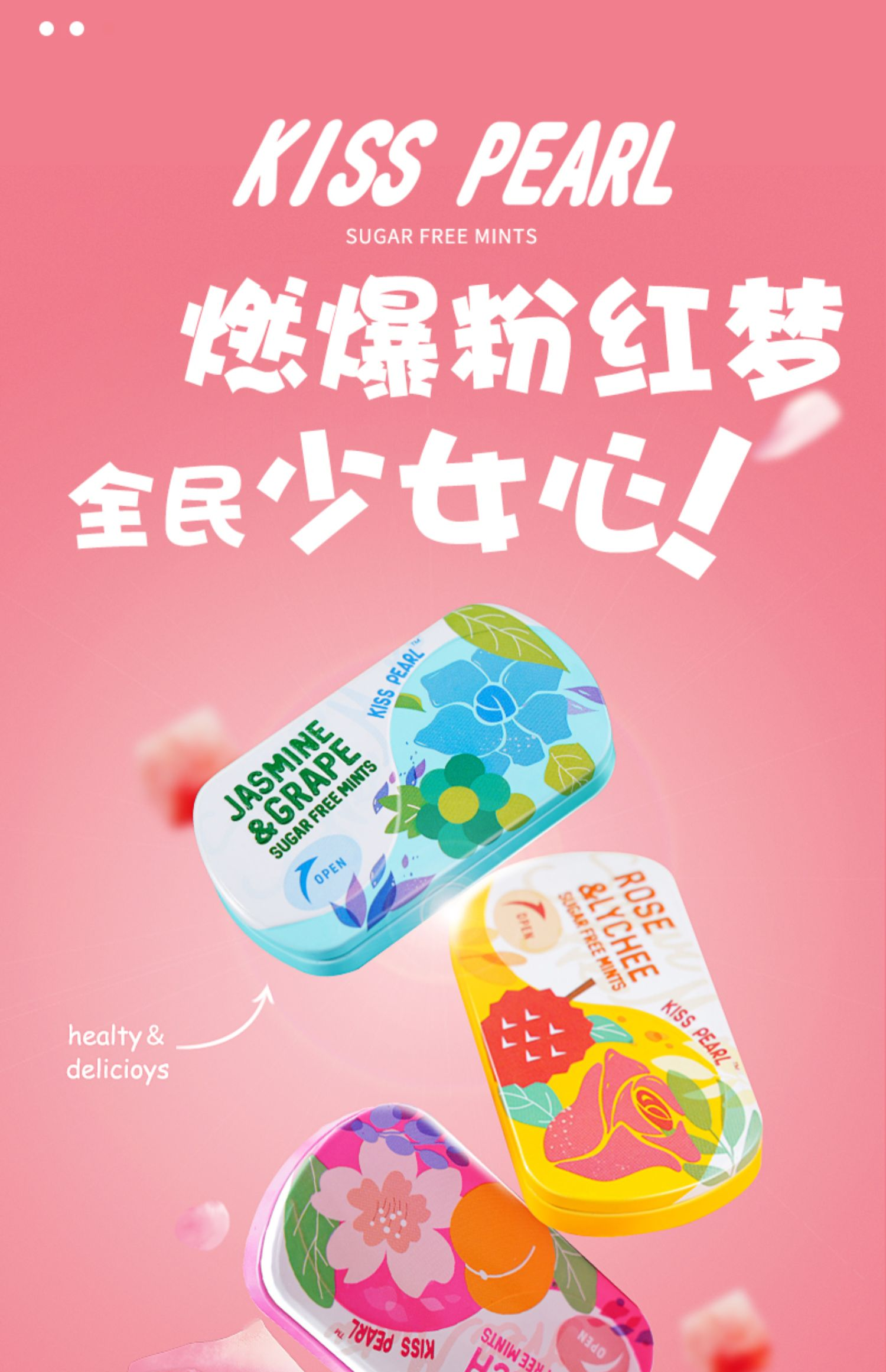 【IMINT】无糖薄荷糖口香糖6盒