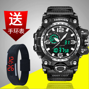 Sports watch male junior high school student luminous outdoor waterproof climbing adult watch boy fashion military watch