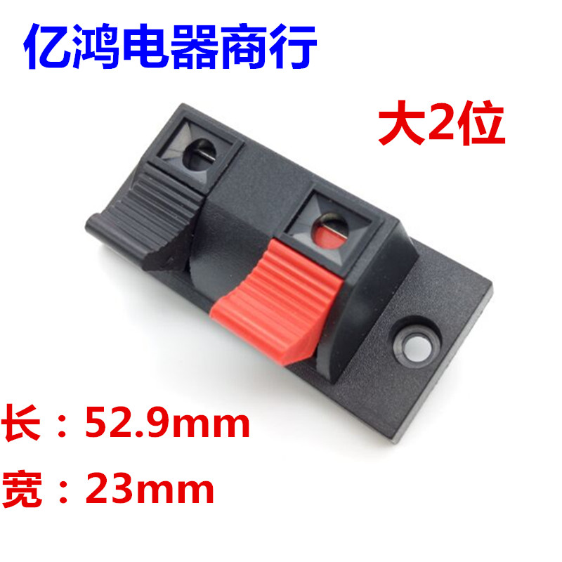 cheap Purchase china agnet Direct 2 Large Aging Clips Two Spring