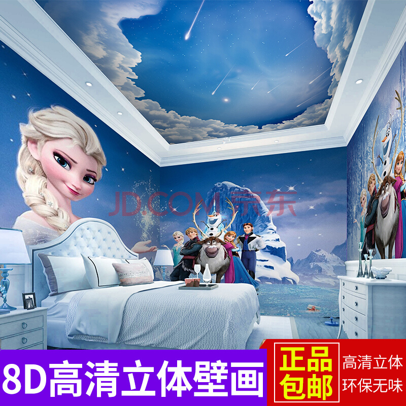 USD 31.89] 3D cartoon childrenu0027s room wallpaper frozen decorative