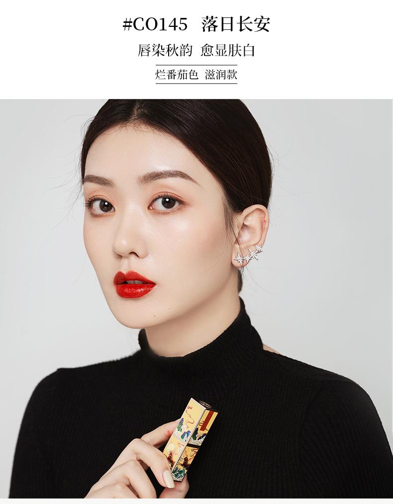 故宫卡婷长相思_中国风联名口红彩妆组合装
