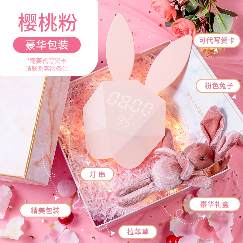 [pink Classic] + Luxury Packaging + Write Greeting Card