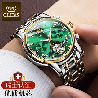 Green water ghost Swiss authentic brand name watch men's fully automatic mechanical watch green water monster tourbillon diving watch