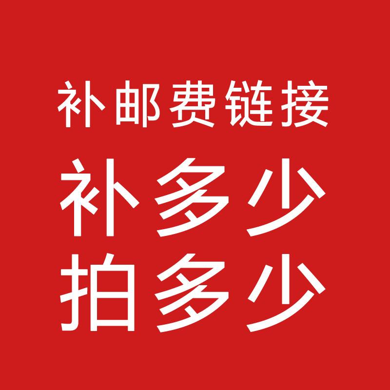 Почтовые расходы составить специальная пленка ссылка 1 юань