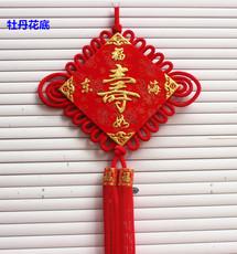 Китайский узел Китайский узел Фу слово
