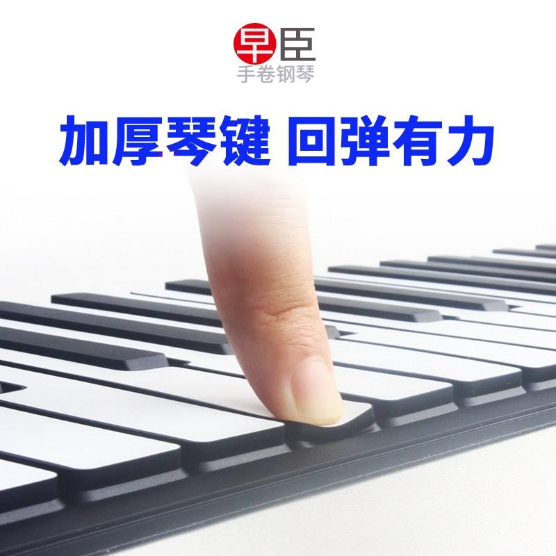 Nhạc cụ phương Tây khác mềm phổ quát loại đàn piano năm dòng / phân bàn phím phiên bản dành cho người lớn đàn piano di động dày cứng