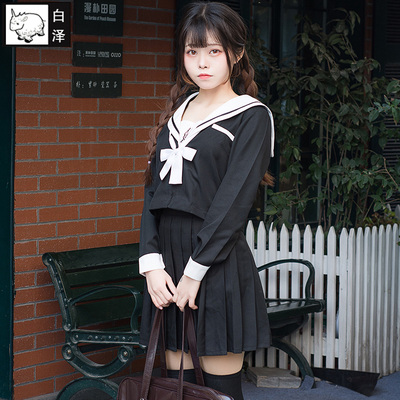 taobao agent Shirasawa Japanese high school girls school uniforms anime surrounding women's skirts Orthodox Japanese JK uniforms COS soft sister
