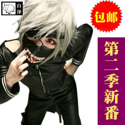taobao agent Shirasawa Tokyo Ghoul Mask Jin Muyan cosplay leather zipper mask cover can kind of anime COS mask