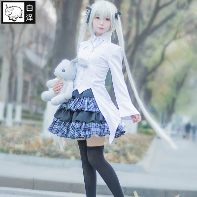 taobao agent Baize Haru Hino dome COS costume full set of dome sister loli outfit anime edge cosplay clothes uniform female