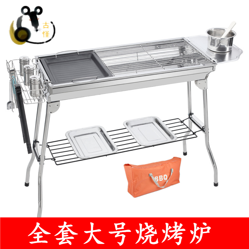 Stainless steel barbecue outdoor more than 5 people home charcoal barbecue grill outdoor supplies 3 full set of carbon oven shelf