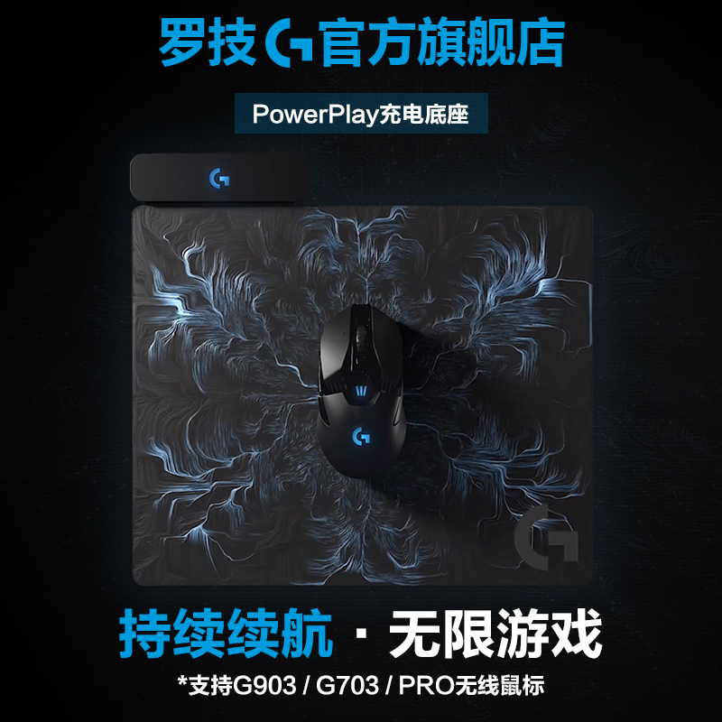 d55815277ae Color classification, Logitech POWERPLAY Logitech G903 Logitech POWERPLAY  Logitech G703 Logitech POWERPLAY wireless charging mouse pad