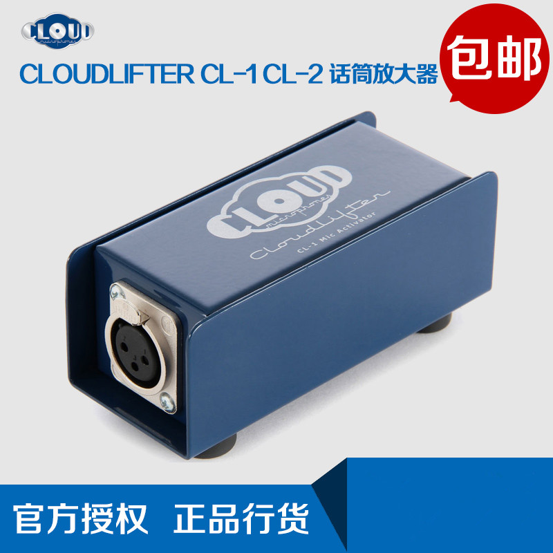 Облачный Cloudlifter CL-1 CL-2 Усилитель микрофона ручная работа Положить слова