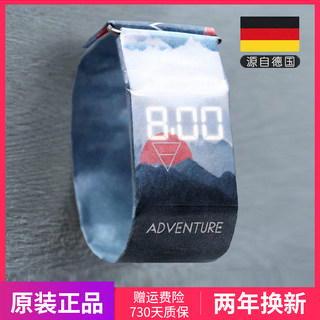 Paper watch Papr Germany watch male student electronic waterproof boy trend creative personality paper net red watch