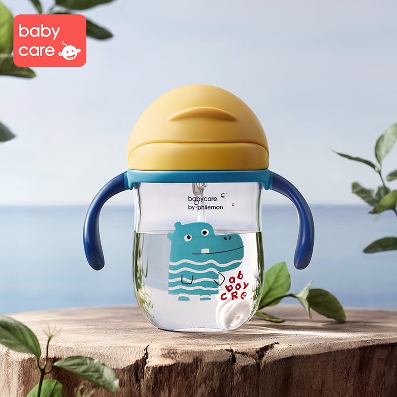 babycare婴儿学饮杯防呛水杯