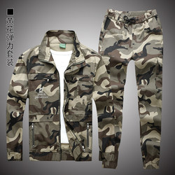 The new work clothes suit men's cotton stretch camouflage uniforms, uniforms, tooling, wear-resistant labor insurance uniforms, special forces training uniforms