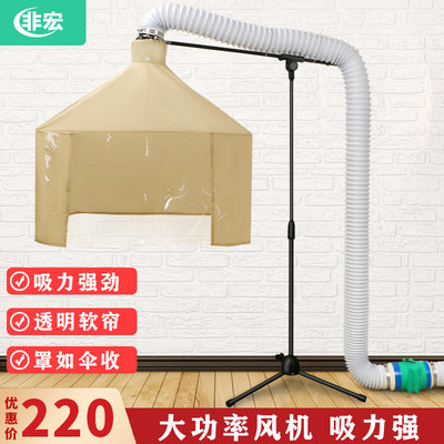 Non-moxibustion smoke exhaust cleaner simple small Dovernor moxibustion smokers health home mobile smoking artifact