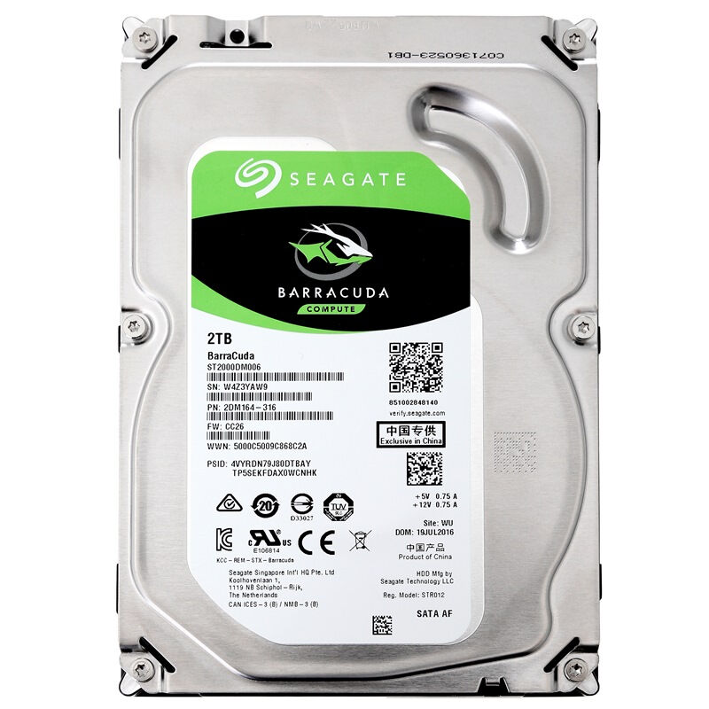 rookie seagate / seagate st2000dm006 2tb desktop mechanical hard drive 2t can monitor two-disc
