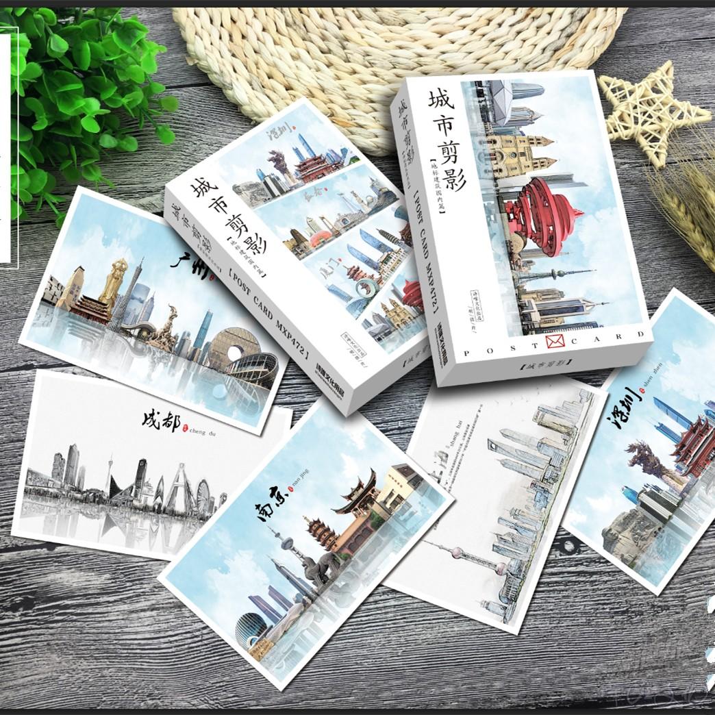 精品明信片 中国30所各大城市地标建筑剪影风景 厦门广州深圳卡片