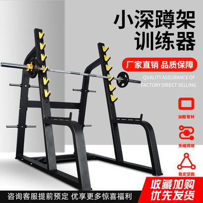Smith machine deep squatting dragon door frame commercial gym professional equipment full set of free training instruments